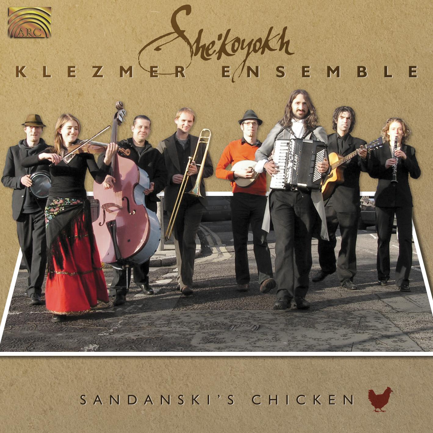 ARC-Sandanskis-chicken